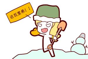 农村招财住宅风水大全