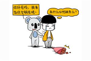巨蟹座今日运势查询(2019.03.03):富有冒?#31449;?#31070;