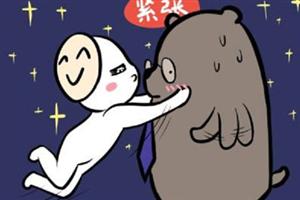 摩羯座本周运势查询【2019.06.17-2019.06.23】:财运佳而桃花好!