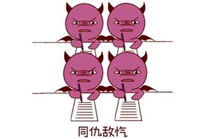 下周天蝎座星座运势查询【2019.10.07-2019.10.13】:机会不错,需抓住!