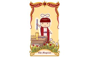 魔术师正位在事业上代表什么?