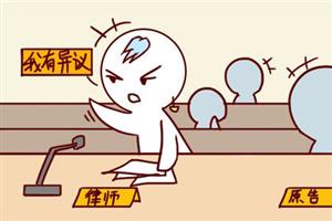 天秤座本周星座运势查询【2019.04.29-2019.05.05】:不要太过任性