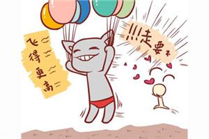 射手座今日星座运势查询(2019.03.24):感情上产生误会