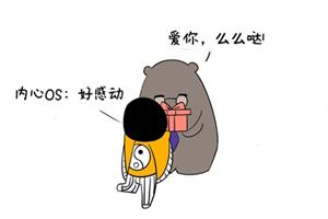 摩羯座未來一周星座運勢【2019.12.16-2019.12.22】:有不錯的貴人運