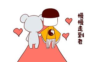紫微斗数怎么看感情婚姻?哪些命局不利于婚姻?