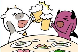 2020年彩神争8大发app事业运势详解:金牛座事业运势很旺盛!