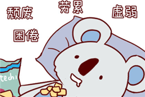 巨蟹座下周运势查询【2019.12.02-2019.12.08】:好事需多磨