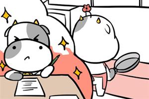 金牛座今日星座运势查询(2019.03.20):爱情事业双丰收