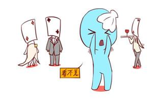 雙魚座今日星座運勢查詢(2019.03.10):工作上有些無力