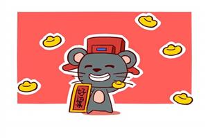 属鼠人的性格是什么样的,生肖鼠的脾气好吗?