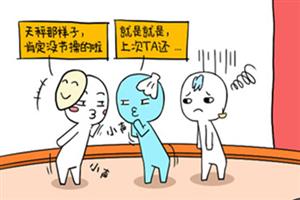 占星分析冥王星十二宫(玄秘宫)代表什么:富有同情心!