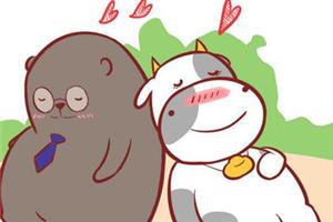 """摩羯座2019年8月运势查询:摩羯座的爱情或将""""守得云开见月明""""~"""
