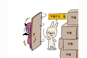 处女座今日运势查询(2019.03.05):出现新的机会