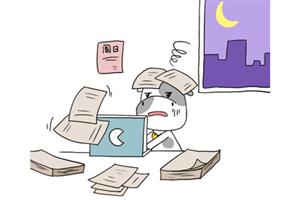 金牛座今日星座运势查询(2019.03.21):工作顺利