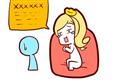 紫微斗数天魁星在子女宫代表什么,子女缘很好吗?