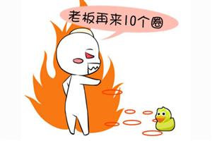 双子座本周星座运势查询【2019.02.11-2019.02.17】