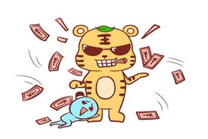 属虎人的性格是什么样的,脾气暴躁容易发怒吗?