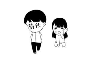 紫微天府星入十二宫详解,收入稳定不缺钱!