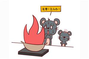 2019年属鼠的人爱情运势怎么样,桃花运好吗?