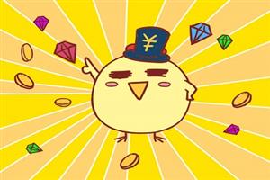属鸡人2021年事业运势详解:有吉星相助,工作顺利!