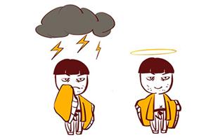 根据手相感情线看你的感情运势如何?