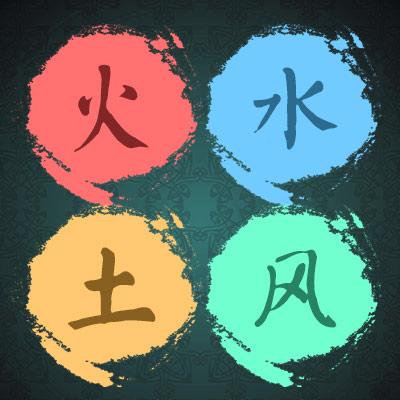 占卜塔罗牌免费测试_塔罗牌四要素占卜法_塔罗牌四要素牌阵